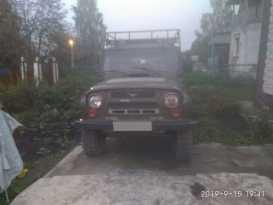 Новокузнецк 3151 2003