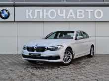 Минеральные Воды BMW 5-Series 2019
