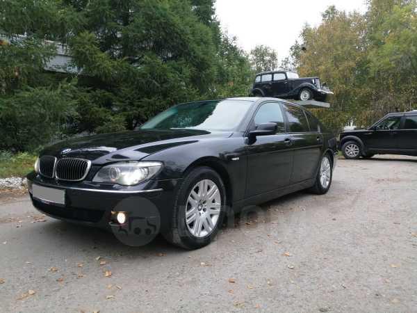 BMW 7-Series, 2006 год, 550 000 руб.