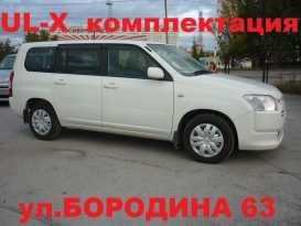 Новосибирск Succeed 2015