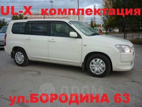 Toyota Succeed, 2015 год, 690 000 руб.