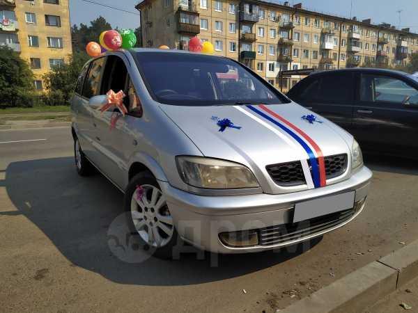 Subaru Traviq, 2001 год, 280 000 руб.