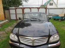 Курган 31105 Волга 2008