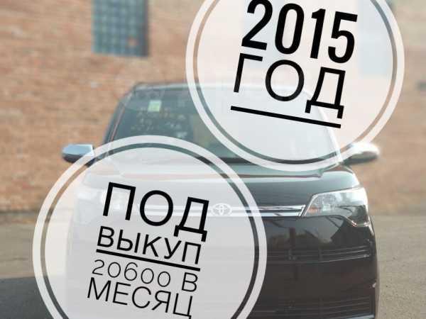 Toyota Spade, 2015 год, 499 000 руб.