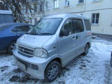Иркутск Atrai7 2000