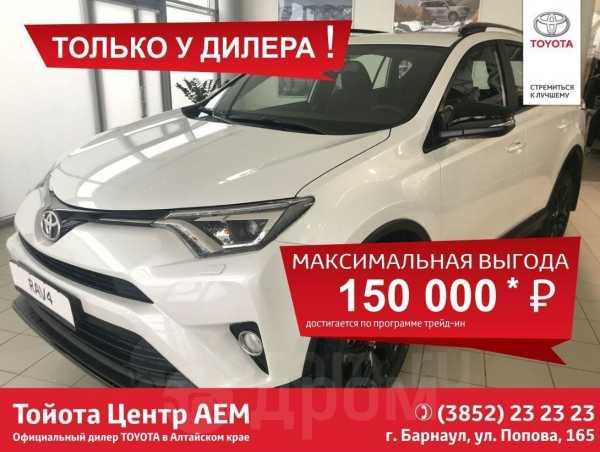 Toyota RAV4, 2019 год, 1 856 000 руб.