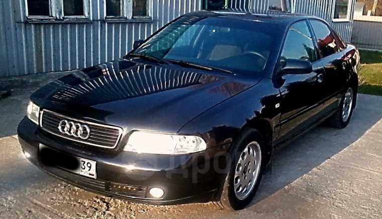 Audi A4, 2000 год, 270 000 руб.