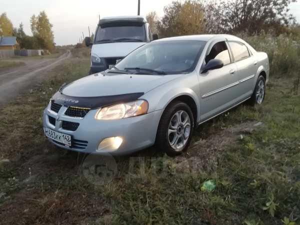 Dodge Stratus, 2001 год, 238 000 руб.