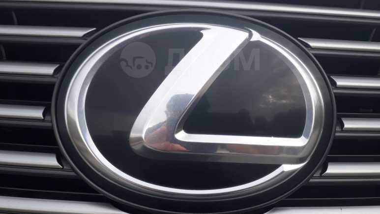 Lexus LS460L, 2014 год, 2 870 000 руб.
