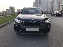Челябинск X1 2016