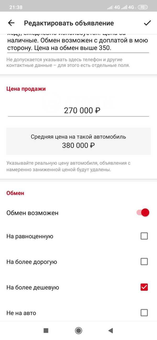 Lifan Cebrium, 2014 год, 300 000 руб.