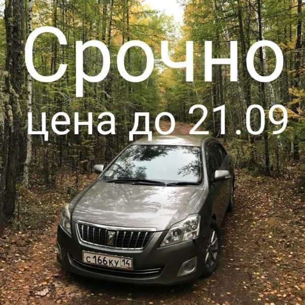 Toyota Premio, 2010 год, 650 000 руб.
