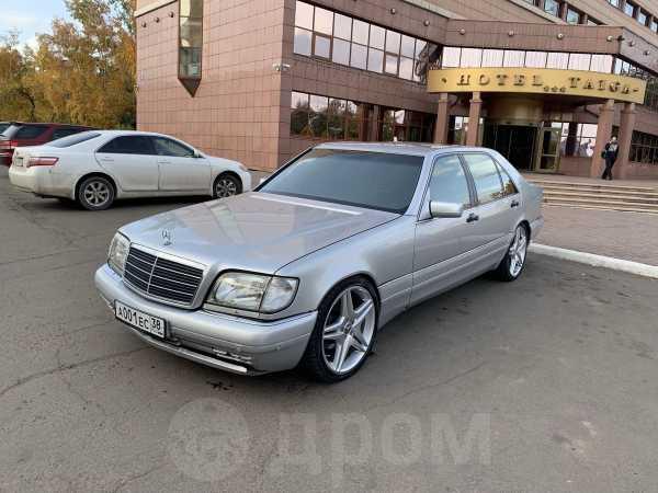 Mercedes-Benz S-Class, 1997 год, 650 000 руб.
