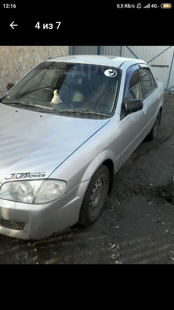 Mazda Familia, 1999 год, 90 000 руб.