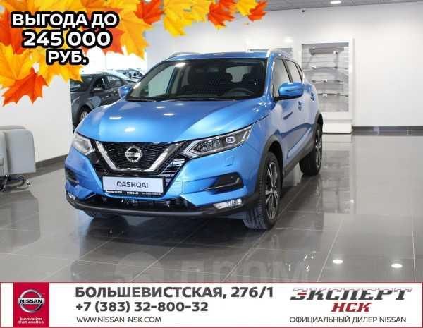 Nissan Qashqai, 2019 год, 1 515 000 руб.