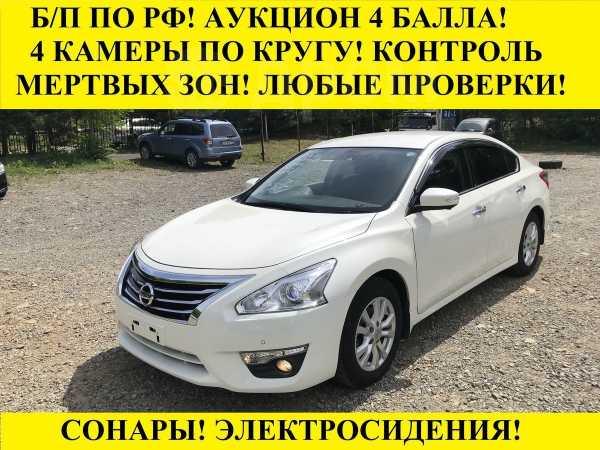 Nissan Teana, 2016 год, 1 195 000 руб.