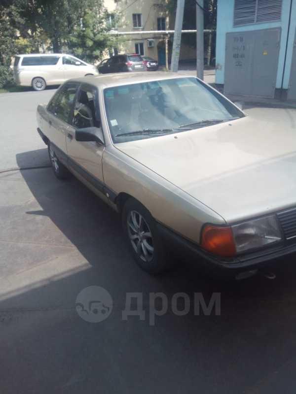 Audi 100, 1989 год, 99 000 руб.