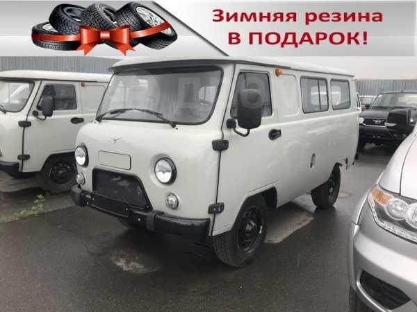 УАЗ Буханка, 2019 год, 654 210 руб.