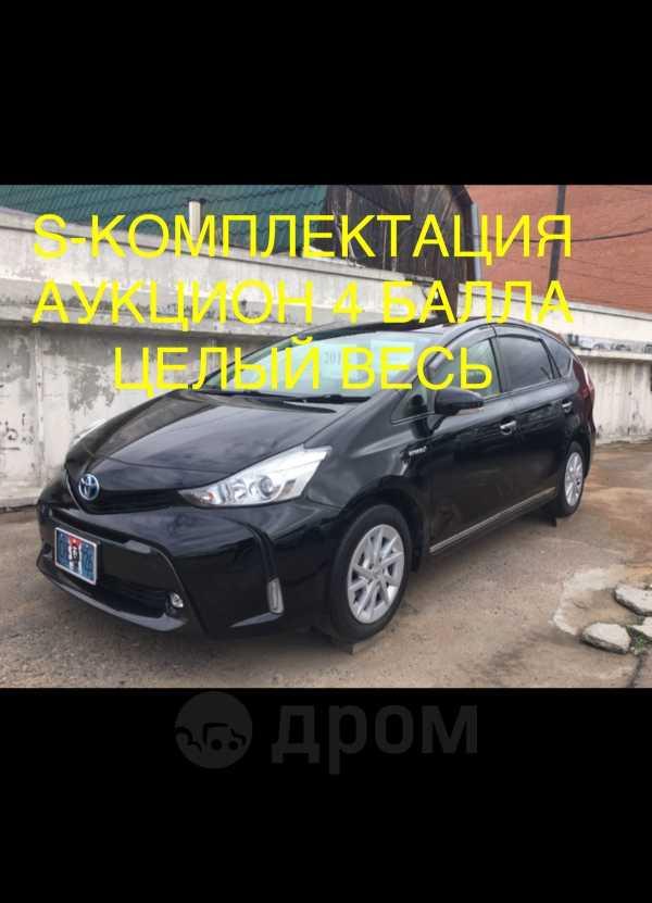 Toyota Prius a, 2016 год, 1 188 000 руб.