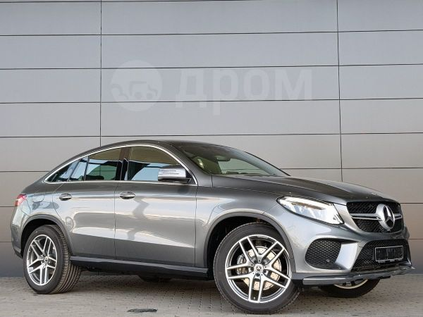 Mercedes-Benz GLE Coupe, 2019 год, 4 951 523 руб.