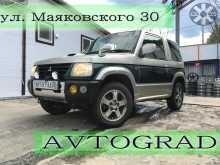 Свободный Pajero Mini 2002