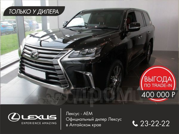 Lexus LX570, 2019 год, 6 895 000 руб.