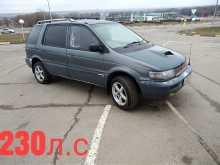 Краснодар Chariot 1993
