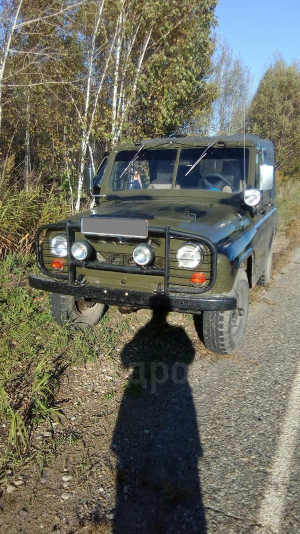 УАЗ 469, 1976 год, 250 000 руб.