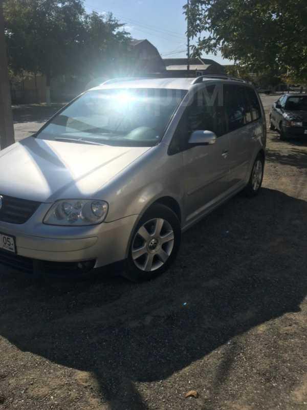 Volkswagen Touran, 2005 год, 210 000 руб.