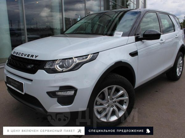 Land Rover Discovery Sport, 2019 год, 3 695 000 руб.