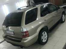 Москва Acura MDX 2003