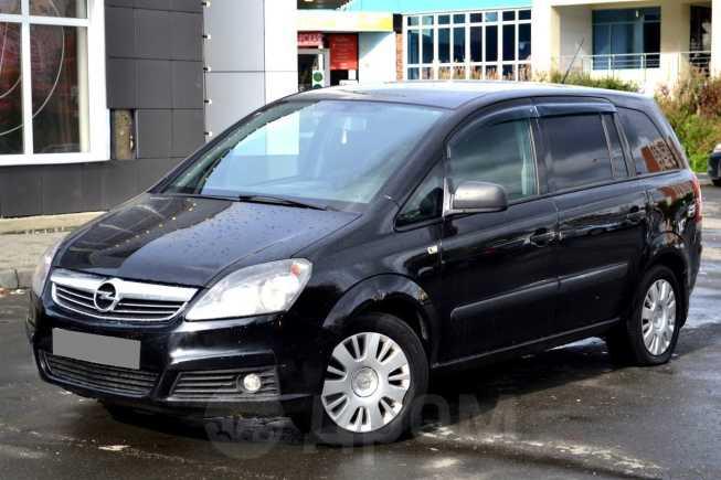 Opel Zafira, 2011 год, 380 000 руб.