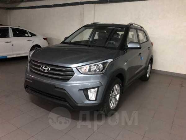 Hyundai Creta, 2019 год, 1 322 794 руб.