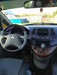 Mitsubishi Grandis, 2004 год, 500 000 руб.