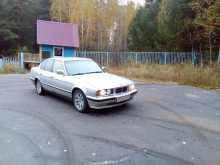 Саргатское 5-Series 1994