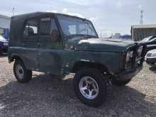 Красноярск 469 1981
