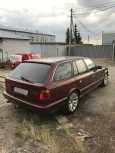 BMW 5-Series, 1995 год, 180 000 руб.