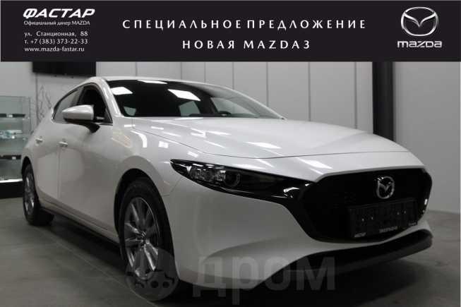 Mazda Mazda3, 2019 год, 1 621 000 руб.