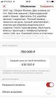 Mitsubishi Outlander, 2011 год, 738 000 руб.