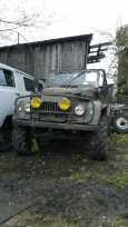 ГАЗ 69, 1969 год, 65 000 руб.