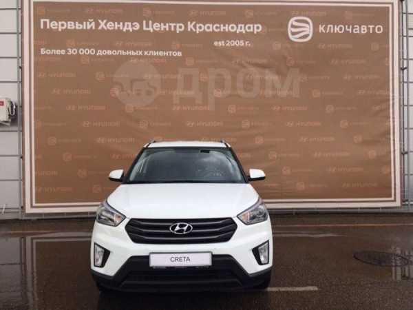 Hyundai Creta, 2019 год, 1 410 525 руб.