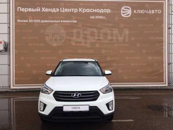 Hyundai Creta, 2019 год, 1 475 900 руб.