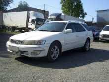 Владивосток Mark II Wagon Qualis