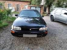 Пятигорск Sprinter 1992