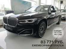 Барнаул 7-Series 2019