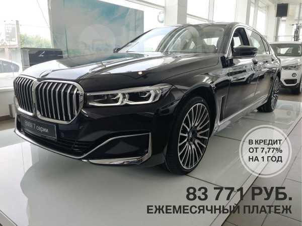 BMW 7-Series, 2019 год, 6 699 000 руб.
