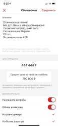 Hyundai Grand Starex, 2009 год, 555 555 руб.