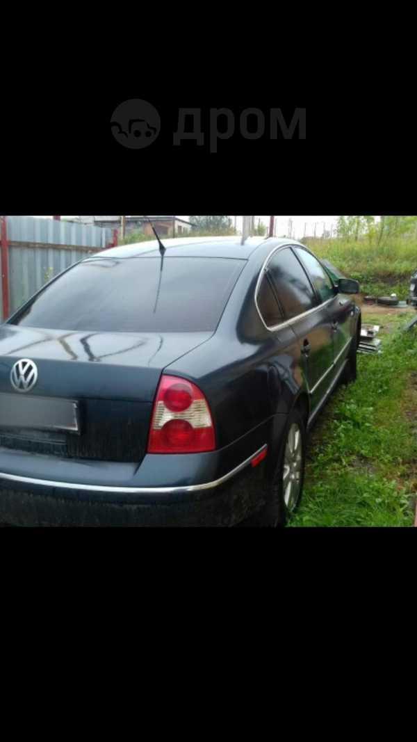 Volkswagen Passat, 2002 год, 244 000 руб.