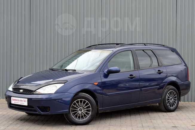 Ford Focus, 1998 год, 149 999 руб.
