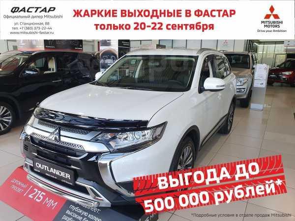 Mitsubishi Outlander, 2019 год, 1 792 500 руб.
